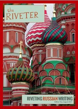 TheRussianRiveterCover